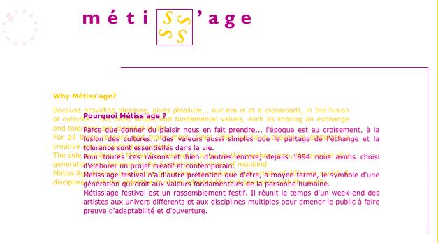 Page d'accueil du site métissage.org (2004)